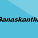 Top PTC Colleges in Banaskantha