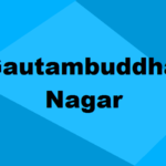 Top ITI Colleges in Gautambuddha Nagar
