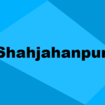 Top ITI Colleges in Shahjahanpur