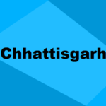 Top Vocational Training Colleges in Chhattisgarh 2019