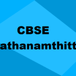 Best CBSE Schools in Pathanamthitta 2020