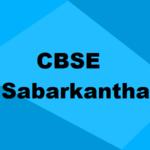 Best CBSE Schools Sabarkantha 2021: Seats, Admission & Rating