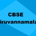 Best CBSE Schools in Tiruvannamalai 2019