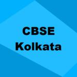 Best CBSE Schools in Kolkata 2021: Seats, Admission & Rating