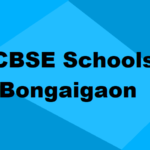 Best CBSE Schools in Bongaigaon 2021: Rating, Admission, Type & More