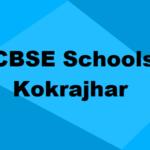 Best CBSE Schools in Kokrajhar 2021: Rating, Admission, Types & More